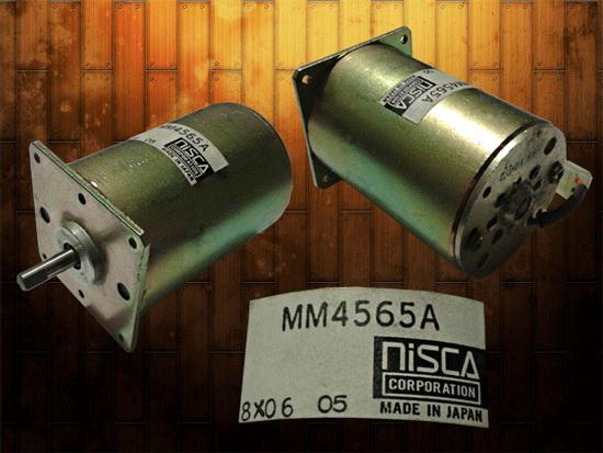 موتور nisca